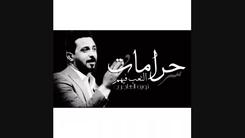 رائد ابو فتيان _ الفانز الرسمي on Instagram_ _♦ ال_0(MP4).mp4