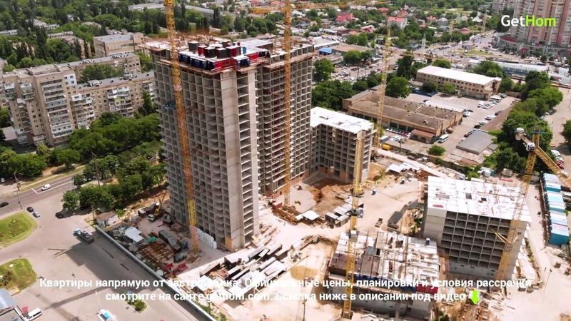 Обзор ЖК Скай Сити от Будова на Варненской, Черёмушки Одесса. 12.06.2019