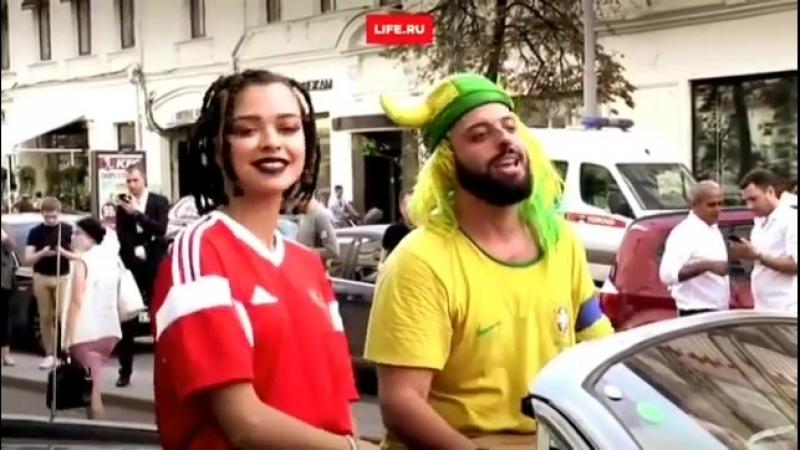Обычный Бразилец покорил всех😜