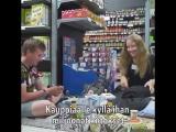 K-Supermarket Pohjois-Haaga