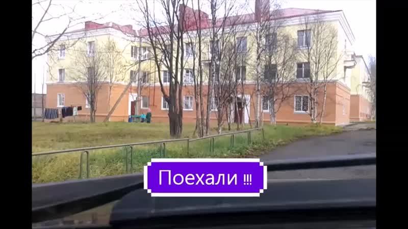 и снова по Оленегорску