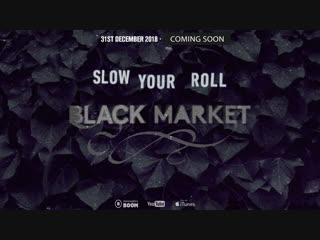 rec. #фирмазвук cam. east movies music: black market - slow your roll