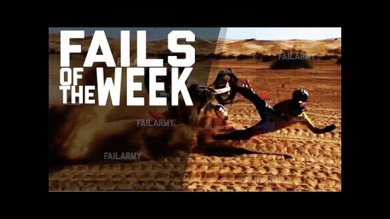 The Dirtbike Bail of Doom: Fails of the Week (April 2018)   FailArmy » Freewka.com - Смотреть онлайн в хорощем качестве