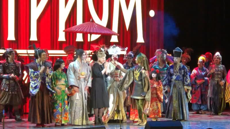 Театриум и Виктория Севрюкова. МКФ2019