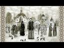 Фильм Пастырь Ко дню ангела духовника обители