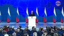 Тезисы Послания Владимира Путина Федеральному собранию 20 февраля