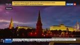 Новости на Россия 24 • Запущено приложение для смартфонов Россия-Китай: главное