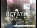 Случайное спасение - житель Семенова шел домой и заодно спас соседку из пожара