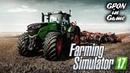 09 Farming Simulator 17 ► НОВЫЙ КОМБАЙН ФЕРМА ЕНОТА Село Сосновка GPON in Game.