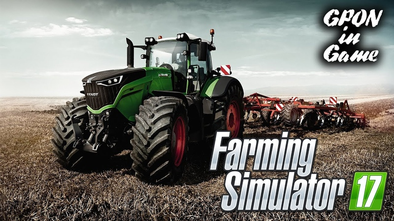 09 Farming Simulator 17 ► НОВЫЙ КОМБАЙН | ФЕРМА ЕНОТА | Село Сосновка | GPON in Game.