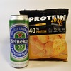 S-TECH | Protein chips and more..
