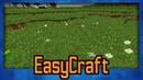 Easy Craft 1 | Как быстро убрать заросли травы?