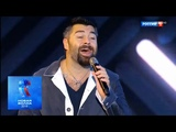 Алексей Чумаков - Не уходи. Новая волна - 2018