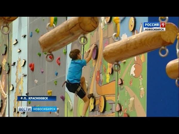 Экстрим-парк открыли в спорткомплексе «Армада» в Краснообске