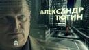 КРИМИНАЛЬНЫЙ Отечественный детектив Фильм ЗАКОНЫ УЛИЦ серии 19 24 отличный боевик про полицию
