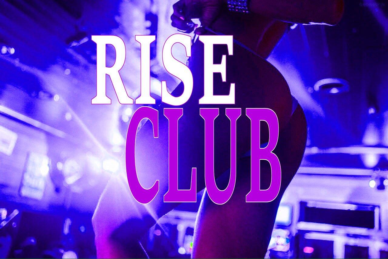 Афиша Тюмень Rise Club открытие 15.11.18