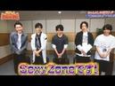 Sexy Zone ダマされた大賞 2018.07.21 (часть 1)