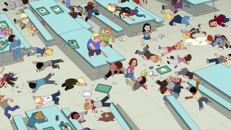 Драка в школе Гриффины