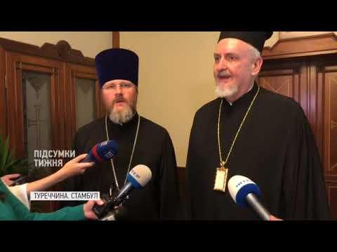 За крок від Томосу: Москва кинула останні резерви проти єдності Української церкви