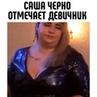 """Знаменитости/Новости/Звезды on Instagram: """"А вы женаты?Если да,то сколько?)"""""""