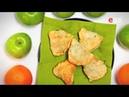 Жареные пирожки из песочного теста с овощной начинкой самоса Илья Лазерсон Мировой повар