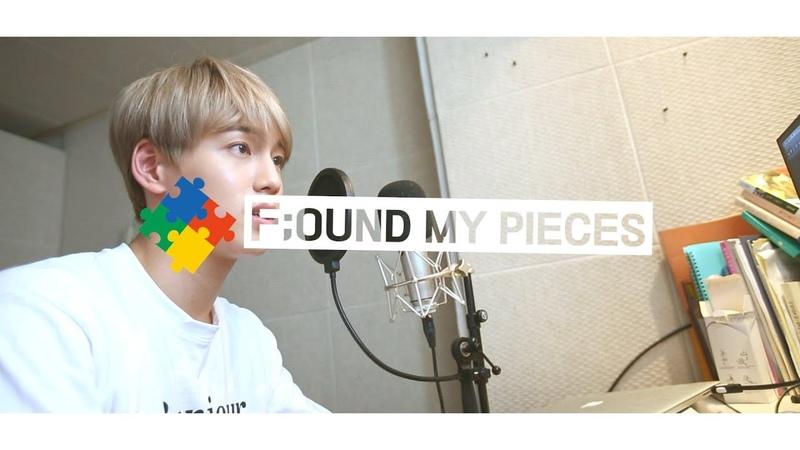 Found My Pieces 03_KIM KOOK HEON