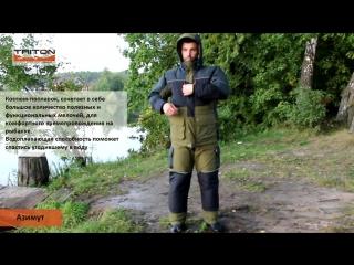 Костюм Горка для рыбалки (TRITON)