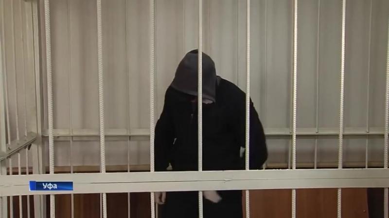 В Уфе виновный в покушении на заказное убийство бизнесмена получил 8 лет тюрьмы