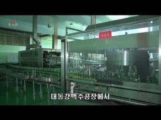 Новости КНДР за 17 июня 2018 года