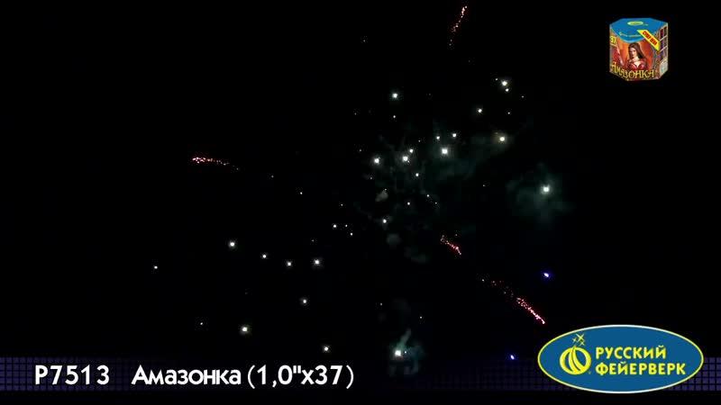 Батарея салютов Амазонка 1,0х37 залпов