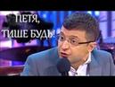 15 МИНУТ СМЕХА Коломойский в гостях у Президента Порошенко - Смешно ДО СЛЕЗ