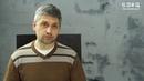 У кемеровской трагедии есть имя и фамилия АлександрПасечник