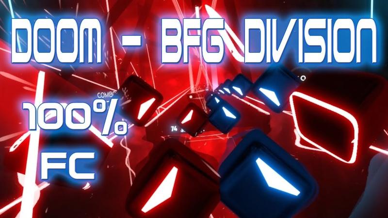 [Beat Saber] EXPERT (Doom 2016 - BFG Division) 100% Full Combo
