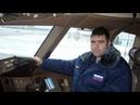 ТУ-154 Крушение в Сочи. Второй пилот А. Ровенский.(улуч. звук)