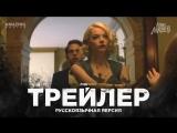 RUS | Трейлер: «Маньяк» — 1 сезон / «Maniac» — 1 season, 2018 | Jaskier