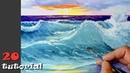 Как нарисовать море, воду гуашью Уроки живописи.