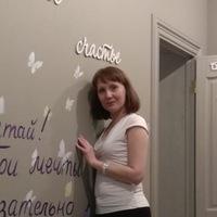 Полина Кухтарева