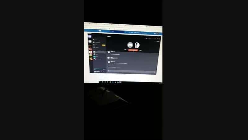 Как ваня и я включали демонстрацию экрана, чтобы включить кс.