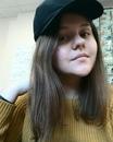 Екатерина Беланчук фото #3