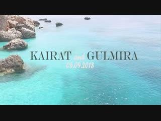 Kairat and Gulmira 05.09.2018