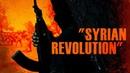 Военная обстановка в Сирии 15 Января 2019 Аль Каеда На Страже 'Сирийской Революции'