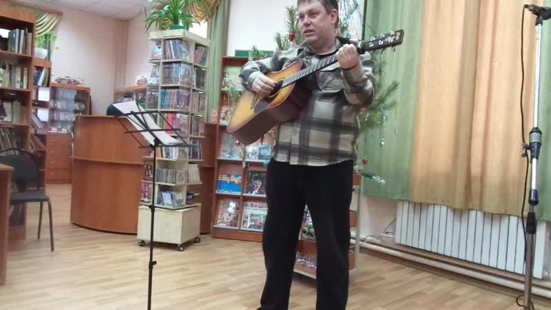 Поют А. Чекунов и Е. Тюняева