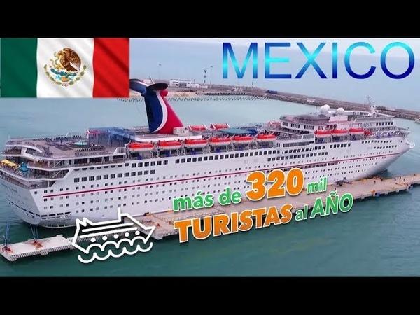 Mexico I Puerto Progreso, Yucatán - Infraestructura para el desarrollo y progreso de México