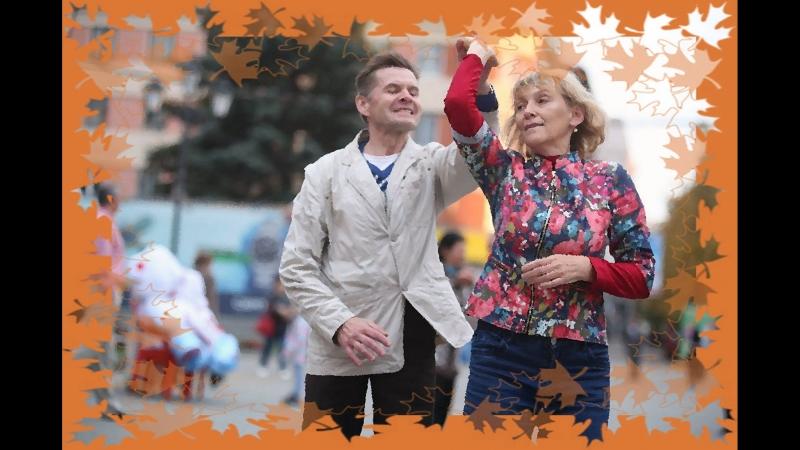 Танго-флешмоб на Кировке (20.09.2018)