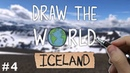 Draw The World 04 ICELAND Sketching The Landscapes