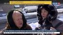 Новости на Россия 24 • Киев решает газовые проблемы за счет здоровья простых украинцев