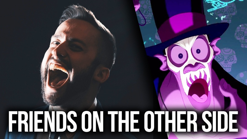 Friends on the Other Side - (Disney's Princess the Frog) METAL COVER by Jonathan Young AHmusic