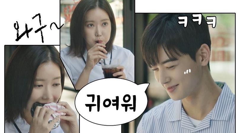 (현웃ㅋㅋ) 햄버거 몰래 먹는 임수향(Lim soo hyang)이 너무 귀여운 차은우(Cha eun woo) 내 아이디