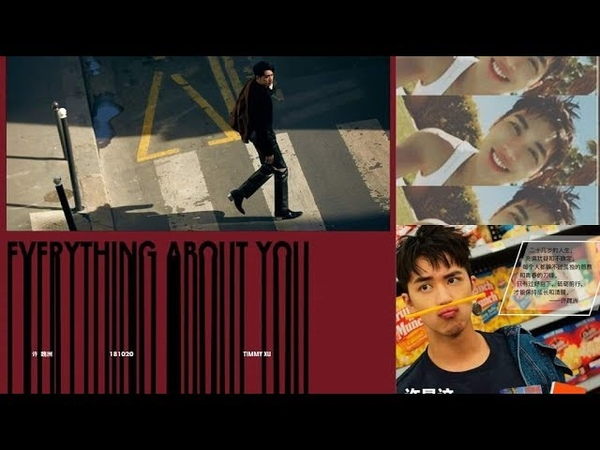 FMV 许魏洲《Everything About You》- Timmy Xu Weizhou's new song ( demo ver / waiting for high quality mp3