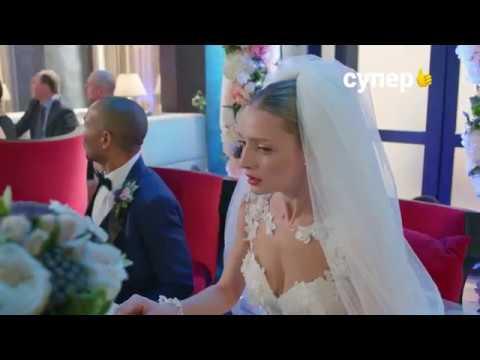 Сбежавшая невеста Гранд 1 сезон 21 серия